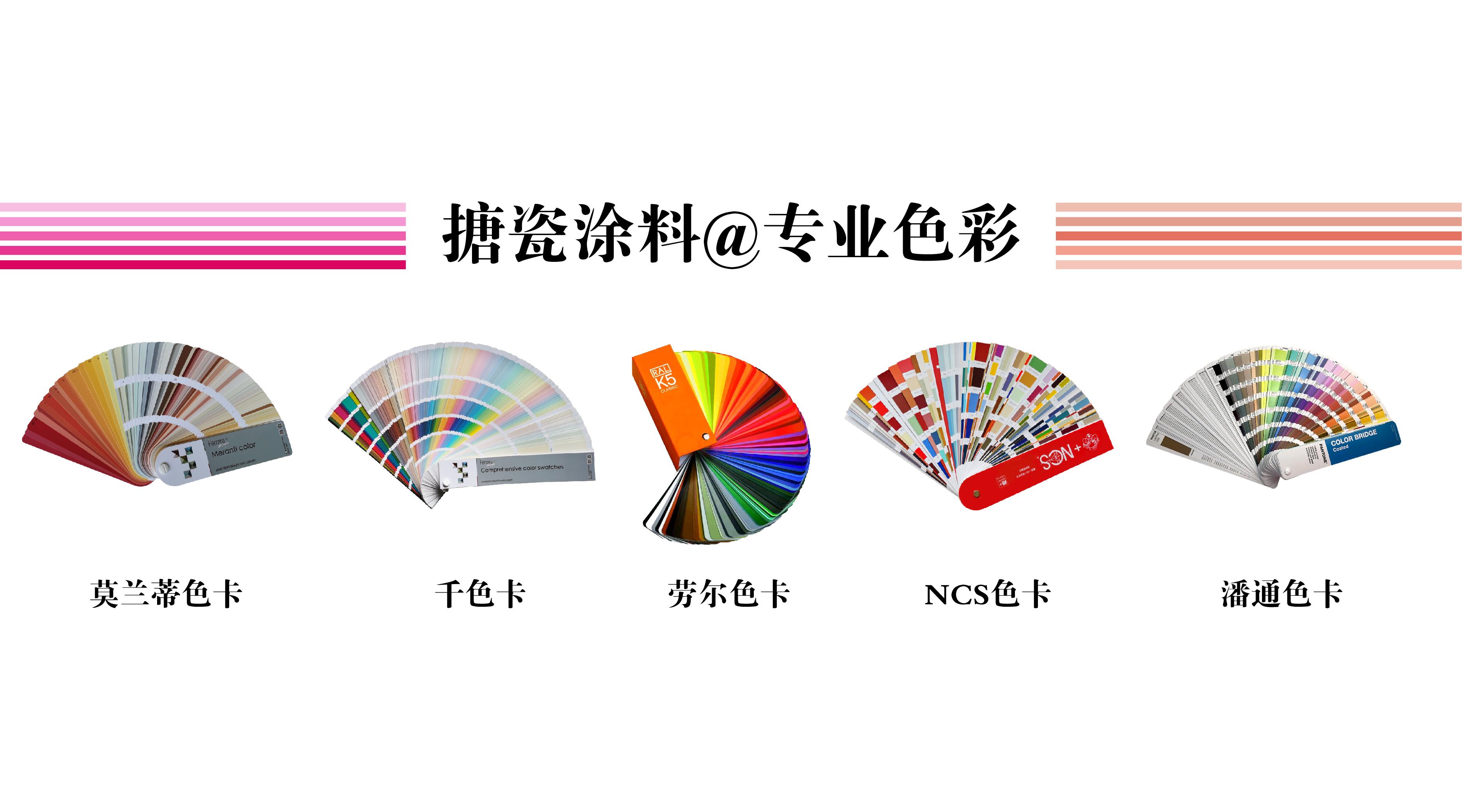 三色卡-1_画板 1 副本 5.jpg