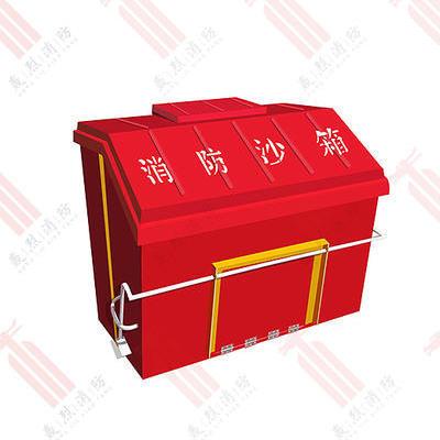 轰烈消防沙箱HL0206012