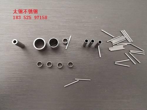 304拉伸不锈钢应用毛细管