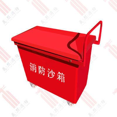 轰烈消防沙箱HL0206006