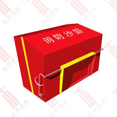轰烈消防沙箱HL0206011