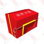 轟烈消防沙箱HL0206011