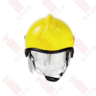 宏興 歐式消防頭盔