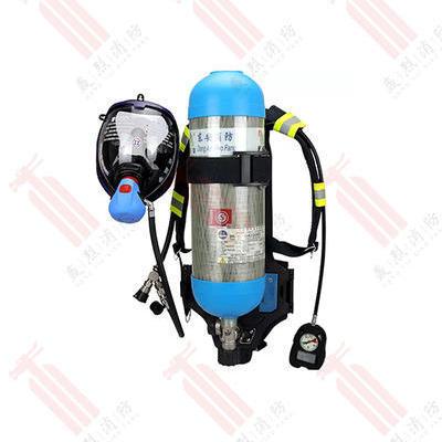 東安 正壓式消防呼吸器RHZK9.0/30