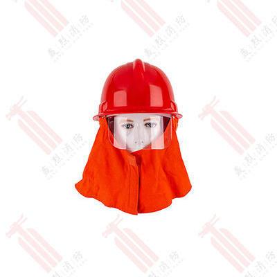 宏興 97式消防員訓練頭盔