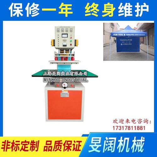 高周波帆布熱合熔接機 廣告布 噴繪布膜結構高周波焊接機