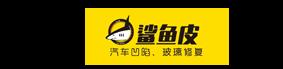 上海鲨鱼皮logo
