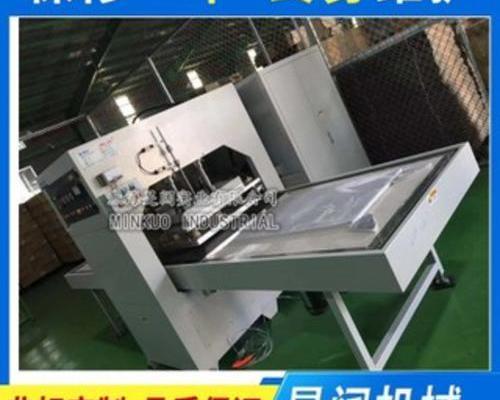 高周波塑胶熔接机 高频地毯压边压痕双工位焊接机 高频热合机