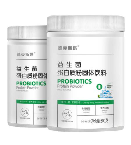 益生菌蛋白質粉  (固體飲料)   凈含量:300克