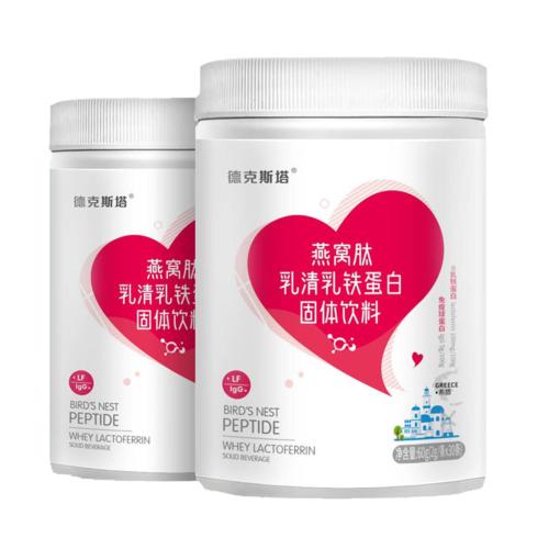 燕窝肽乳清乳铁蛋白  (固体饮料)  净含量:40g(2g/袋×20袋)