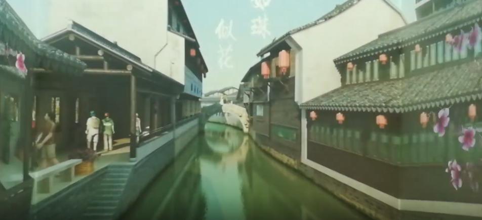 折幕投影|上海风情三折幕投影