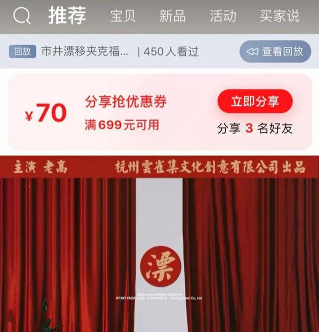 """淘宝上的95后合伙人:开了四年""""邮政局"""",三次濒临破产,杭州买房安家"""