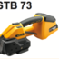 瑞士STRAPEX 电动打包机STB73.png