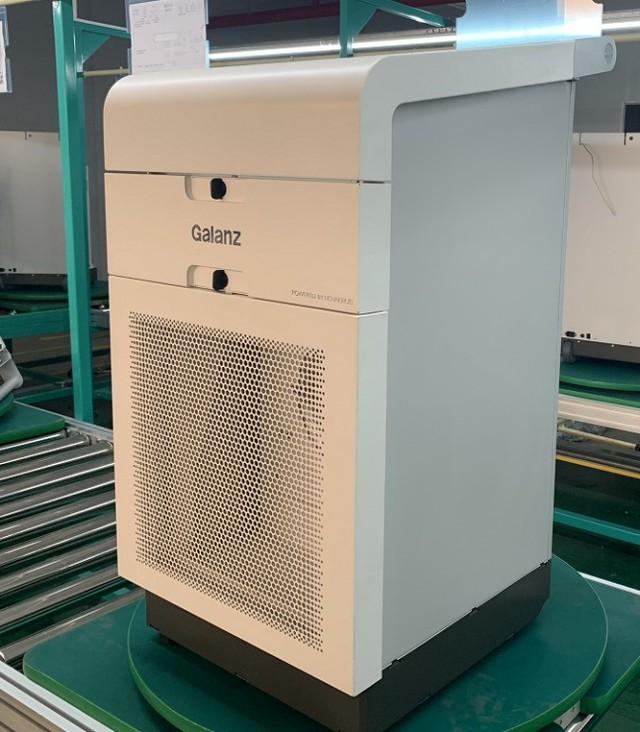 格兰仕全球**GZ20空气消毒机,1小时病毒、细菌杀灭率达99.9%