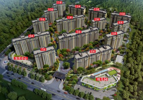 東方雅苑丨黃山屯溪高新區品質樓盤 122平三室兩廳