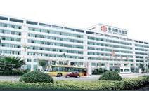 中信惠州医院