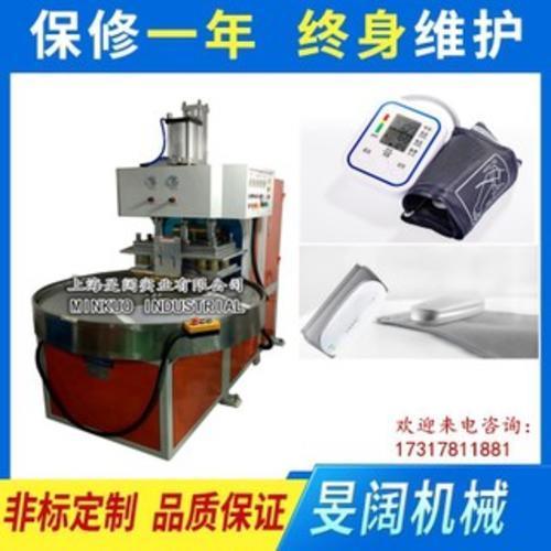 高周波血壓計氣囊焊接機 高周波熔斷機 高頻熱合機