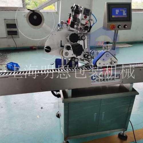 ME-S200低速卧式贴标机
