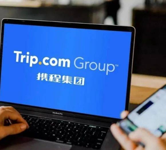 携程SAP, SAP, SAP销售云, 携程, 旅行sap, SAP Customer Experience 解决方案