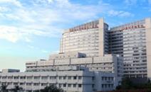 广州暨南大学附属第一医院-全国PETCT/MR检查预约网_癌症筛查_肿瘤复查_高端体检