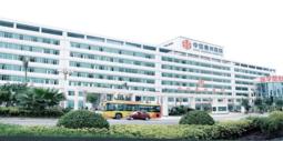 中信惠州医院PETCT