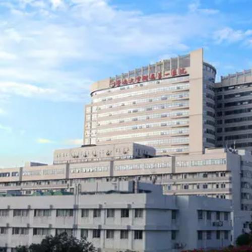 广州暨南大学附属第一医院