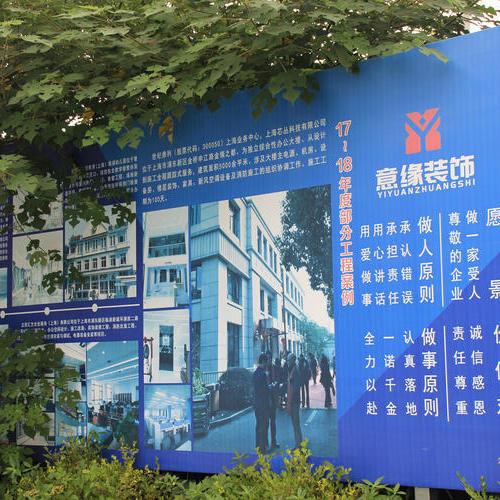 2011年,被指定為浦東新區價格信息采集點企業