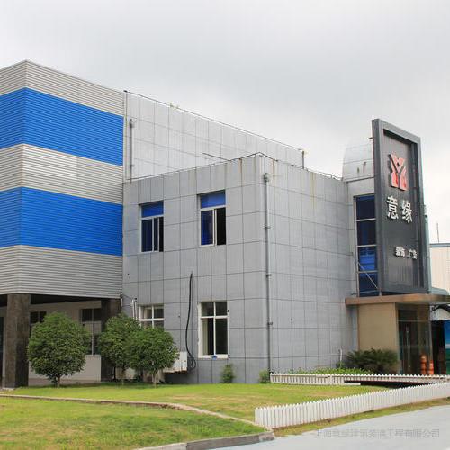 2008年,意緣設計裝飾公司正式成立