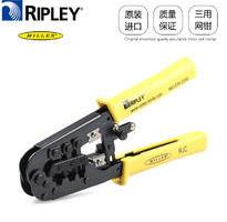 原裝美國米勒網線鉗RJC水晶頭壓線三用網絡壓接鉗 可壓接RJ10RJ11RJ12 RJ22 RJ45
