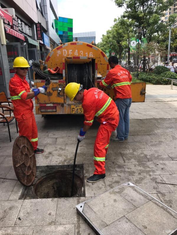 上海下水管道疏通