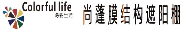 官網logo