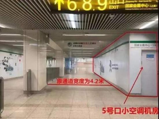 徐泾东站通过改造空调机房,拓宽通道。