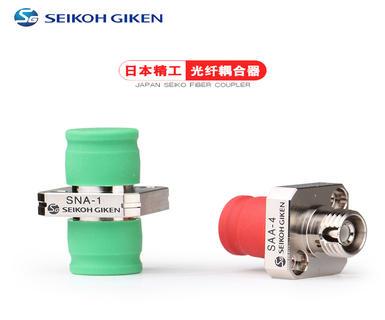 供應原裝正品 日本精工技研 法蘭連接器SNA-1 光纖適配器FC SC LC