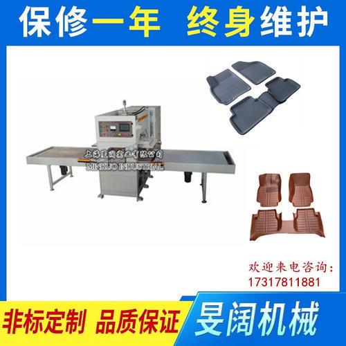 高周波PVC地垫高频热合机 汽车脚垫压花机 丝圈脚垫焊接机