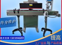 封口机搭配无铝箔剔除机一体化高效提高工厂效率与产品质量