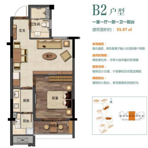龍駿家園55.97m2