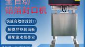 上海赛赢7周年!重磅样品推出