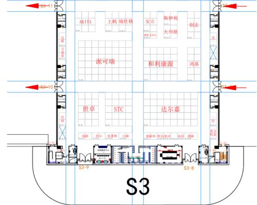 2020年59届重庆展会展位(S3-36)