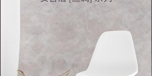 安吉洛 [丝绸] 系列
