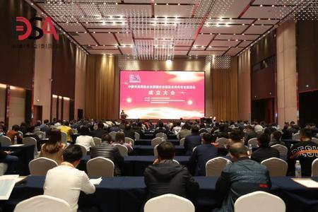 上海泰緣生物亮相食藥促進會消毒專業委員會成立大會