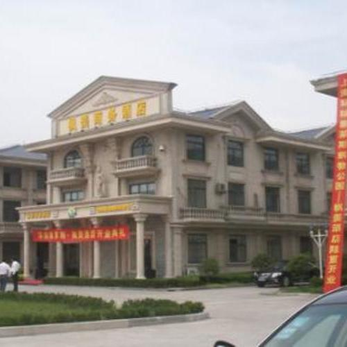 上海中发电气集团