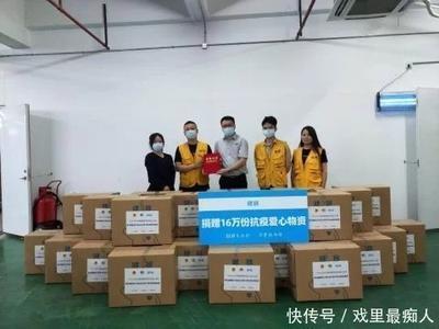 博茨瓦纳华人慈善基金会向当地诊所捐赠防疫物资