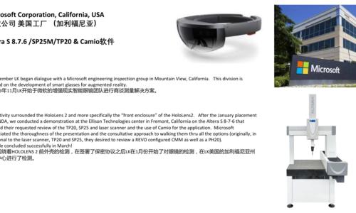 微软公司 美国工厂(加利福尼亚)
