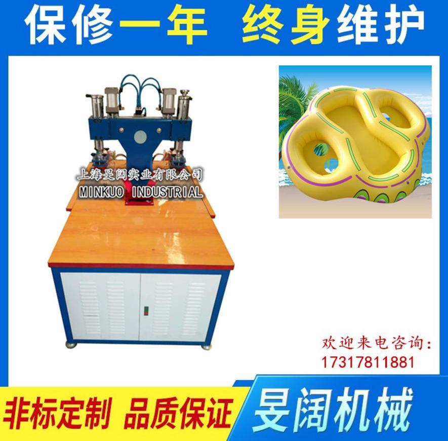 高頻雙頭腳踏焊接機充氣玩具/充氣床氣嘴焊接 高頻熱合機