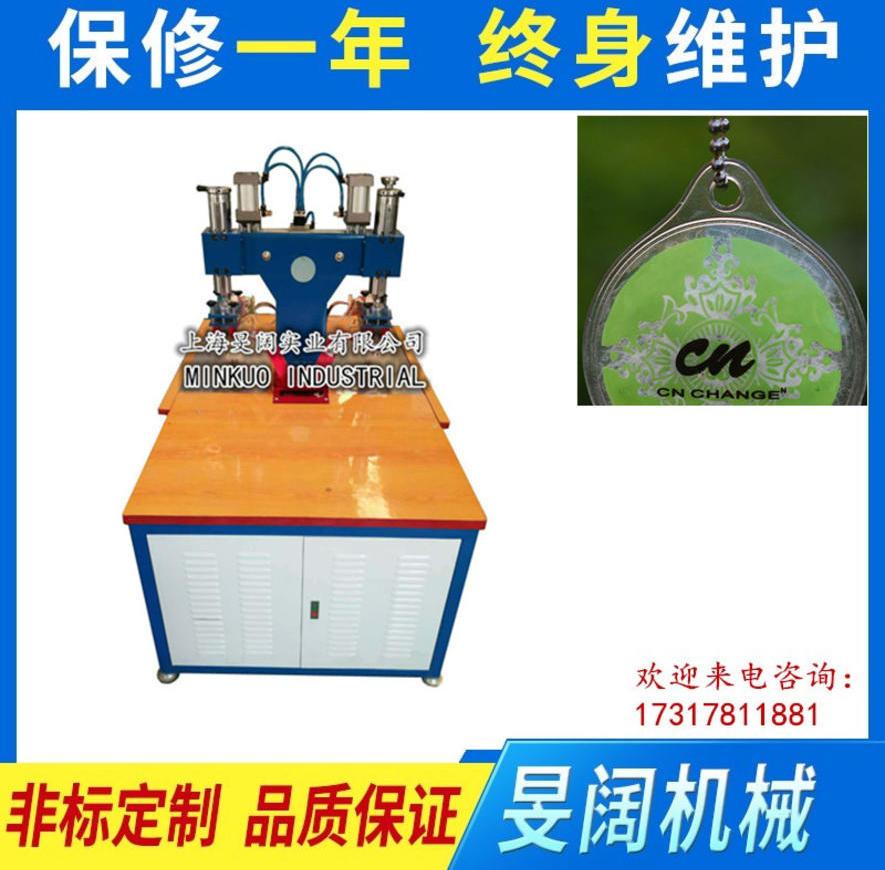 高周波塑膠熔接機 羽絨服充氣標焊接機 高頻熱合機