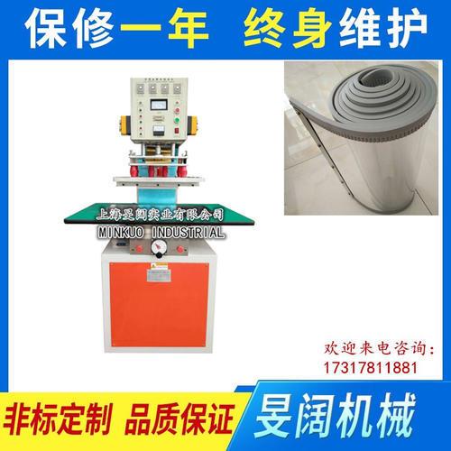 高周波快速卷簾門熱合機 PVC磁性自吸門簾焊接機