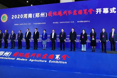 再獲殊榮,上海泰緣亮相2020鄭州農博會火爆全場