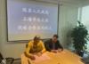 陕西省宝鸡市陇县考察团亲赴李也文旅,签订战略合作协议