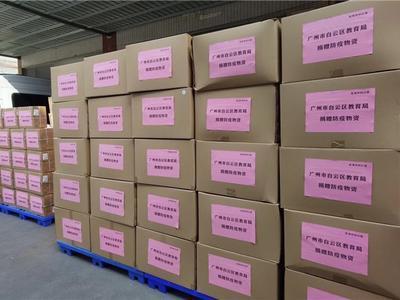福建向菲律宾和印尼第二轮捐赠防疫医疗物资启运