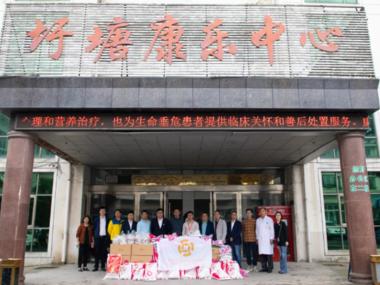 九九重阳节·浓浓敬老情 | 新北青商会赴圩塘康乐中心探望老人